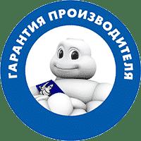 Автомобильные_Логотип_year_Раздел_Шины
