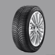 автомобильные cc front шины вид в перспективе
