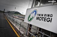motogp2018 round16 japanese