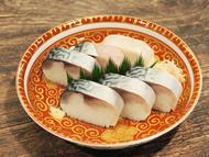 MEM鯖街道 鯖姿寿司1