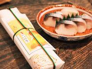 MEM鯖街道 鯖姿寿司2-1