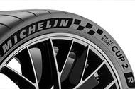 Αυτοκίνητο Editorial michelin pilot sport cup 2 argument 4 Ελαστικά