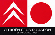 citroen 100th logo ccj