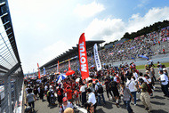 supergt2019 rd05