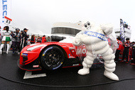 supergt2019 about