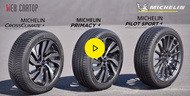 webcartop michelin 3tires