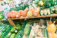 JA糸島 伊都菜彩 いとさいさい 野菜売り場