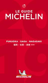 michelin guide2019 fukuoka saga nagasaki