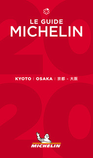 michelin guide2020 kyoto osaka