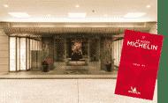 セルリアンタワー東急ホテル 宿泊データ用画像