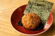 ヨシモリ レンコン饅頭