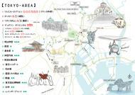 map 19tokyo2 0131