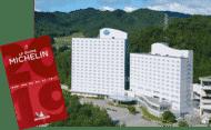 ホテルアソシア高山リゾート 外観