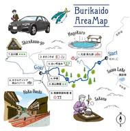 map hida