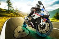 Moto Fondo michelin power5 150 Llantas