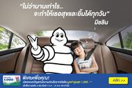 consumer promotion website 1200x800