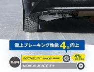 x ice snow 02