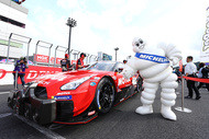 supergt2020 rd04