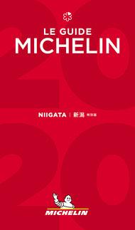 michelin guide2020 niigata