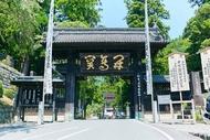 日蓮宗の聖地 身延山の入り口 総門