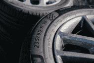 як правильно зберігати шини