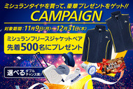 presentcp hp promotion 1111